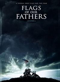 Se retrasa el estreno de 'Banderas de Nuestros Padres'. LAMENTABLE!!!